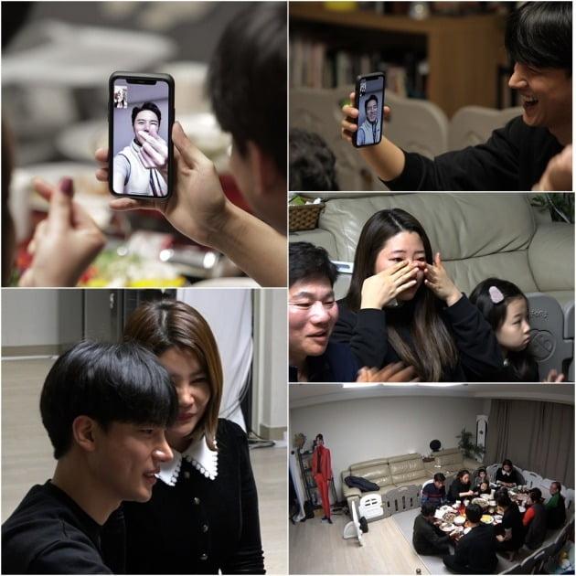 '아내의 맛' 노지훈-이은혜 가족 / 사진제공=TV조선