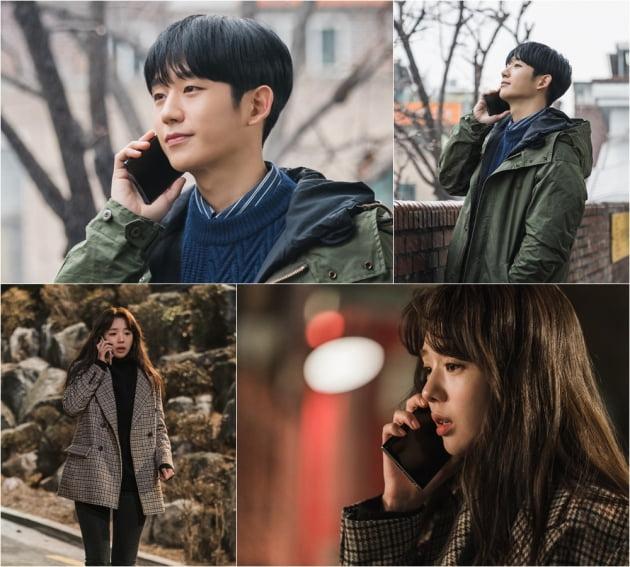 '반의반' 예고/ 사진제공=tvN