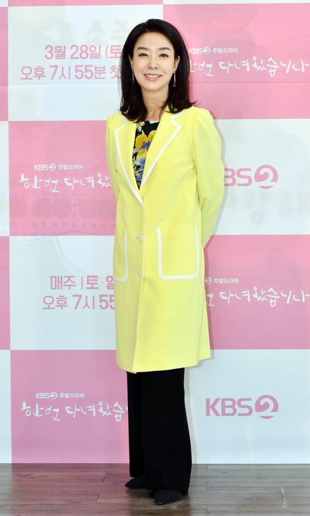 [TEN 포토] '한 번 다녀왔습니다' 김보연, '화사한 봄패션'