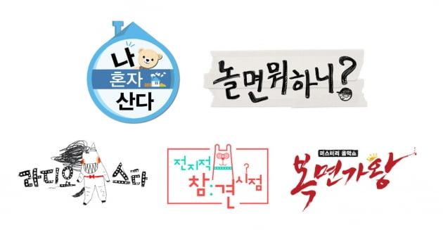 MBC 예능 로고