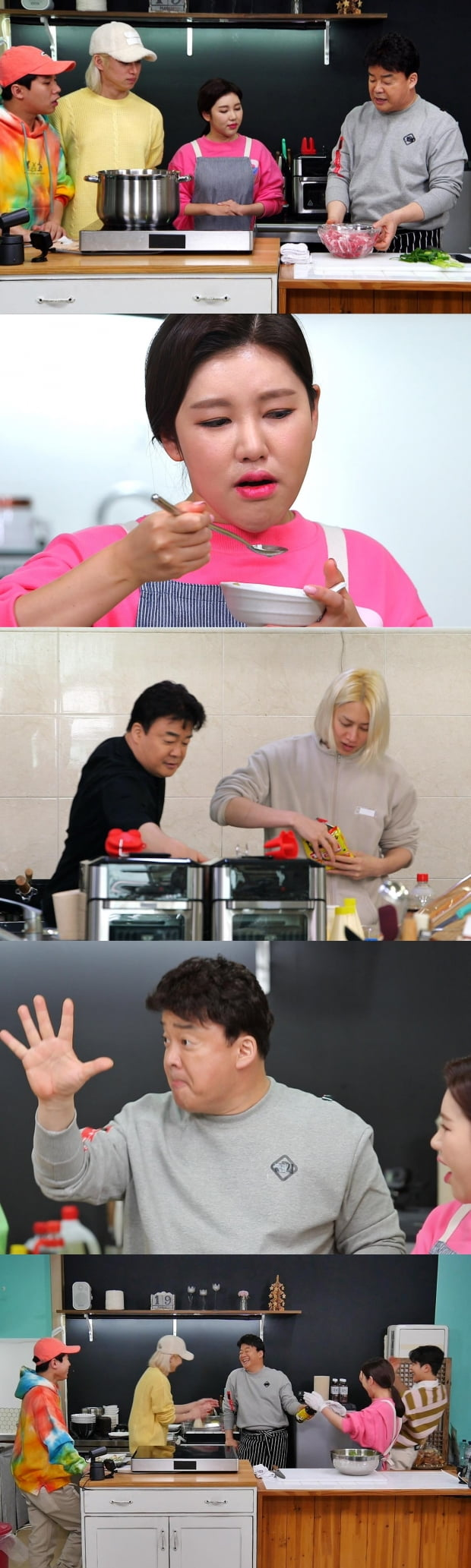 '맛남의 광장' 송가인 / 사진제공=SBS