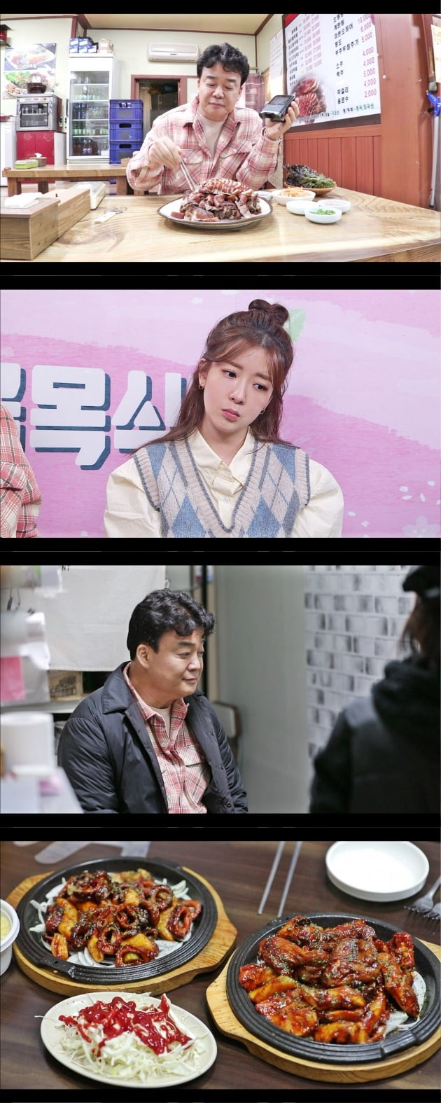 '골목식당' 군포 역전시장 편 / 사진제공=SBS