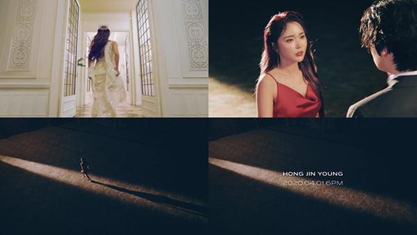 홍진영 신곡 티저./ 사진제공= IMH엔터테인먼트