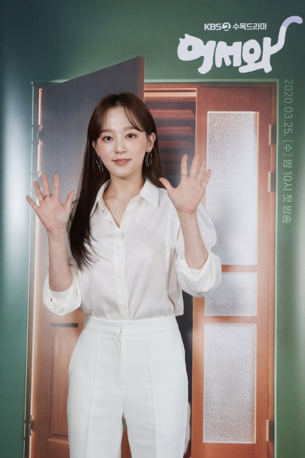 [TEN 포토] '어서와' 윤예주, '상큼한 인사'