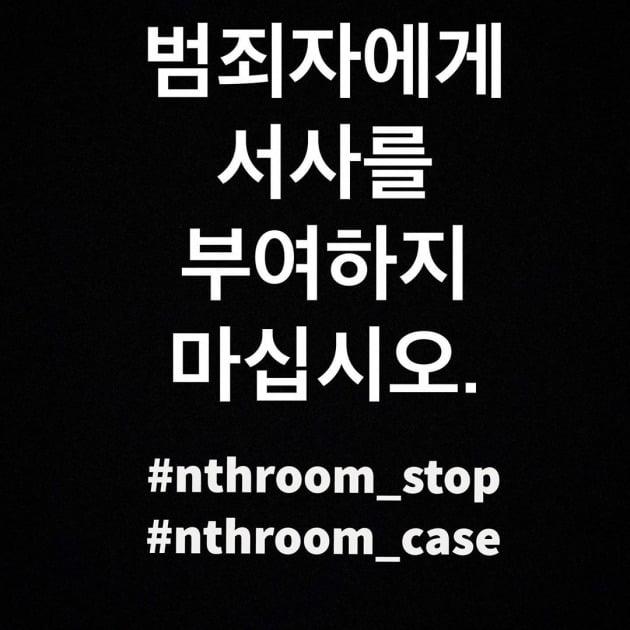 김윤아 인스타그램