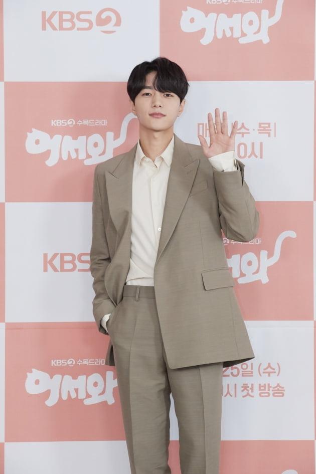 드라마 '어서와' 주연배우 김명수/ 사진제공=KBS2