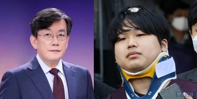 손석희 JTBC 사장(왼쪽), 조주빈./ 사진=JTBC, 한경닷컴DB