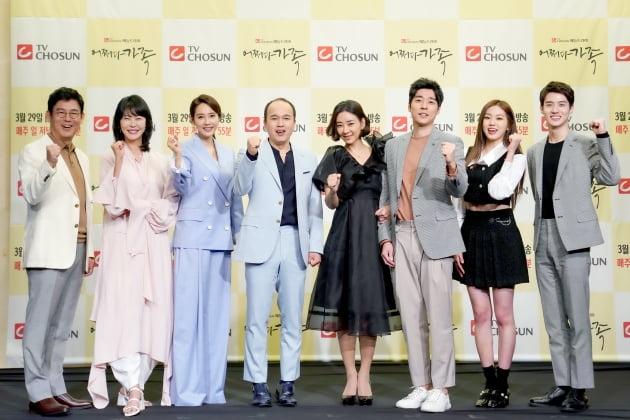 [TEN 포토] TV조선 새 드라마 '어쩌다 가족'의 주역들