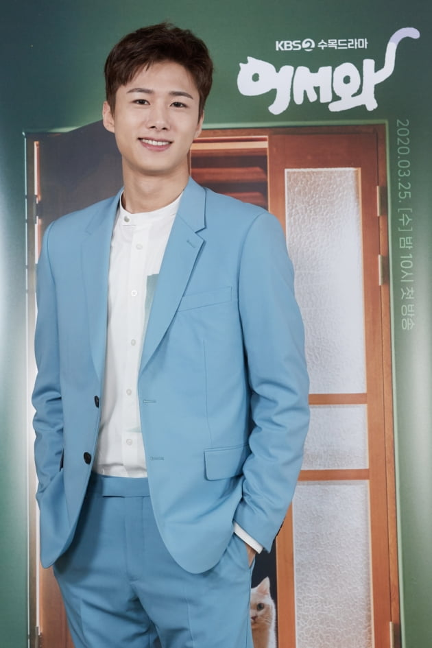 '어서와' 주연배우 서지훈/ 사진제공=KBS2