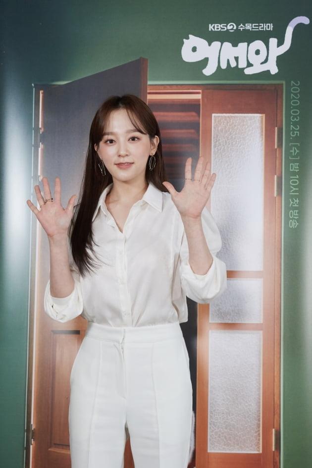 '어서와'의 배우 윤예주/ 사진제공=KBS2