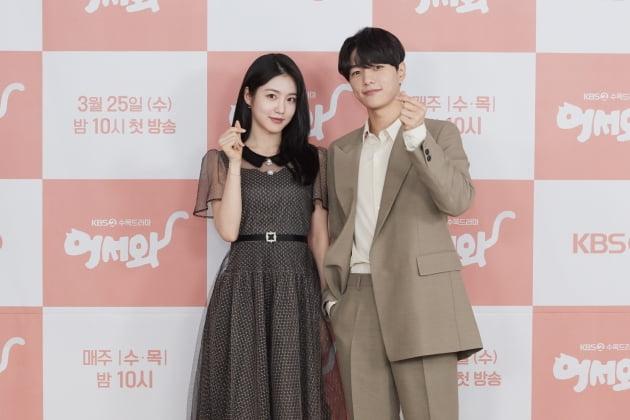 '어서와' 주연배우 신예은(왼쪽)과 김명수/ 사진제공=KBS2