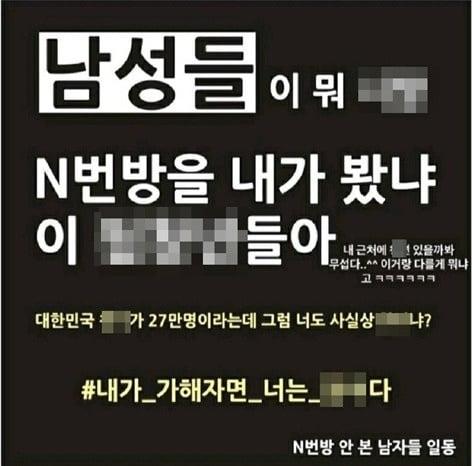 뮤지컬 배우 김유빈 SNS 글 / 사진 = 김유빈 페이스북 캡처