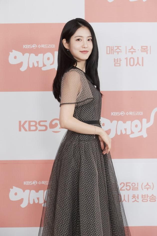 '어서와' 주연배우 신예은/ 사진제공=KBS2
