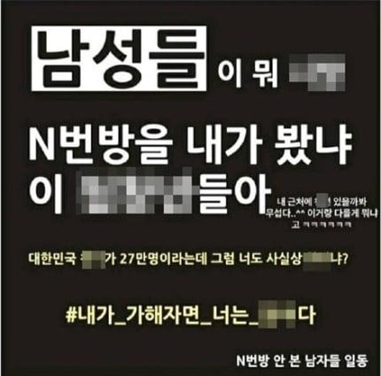 사진=김유빈 SNS