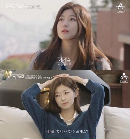 """'하트시그널' 시즌3, 사생활 논란 속 첫방…""""학폭 가해자 이가흔, 보기 불편"""""""