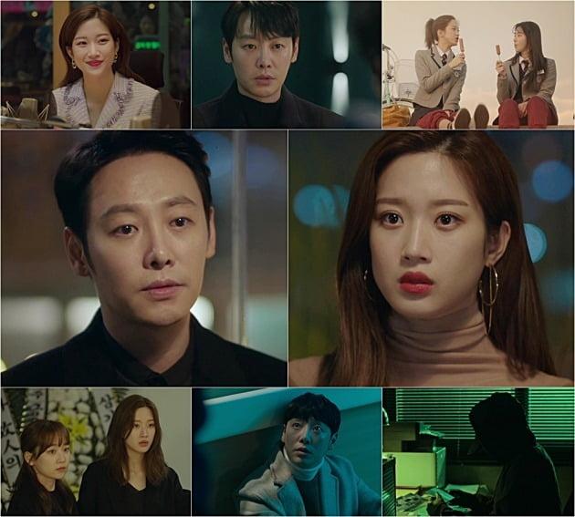MBC 수목드라마 '그 남자의 기억법' /더 틱톡 제공