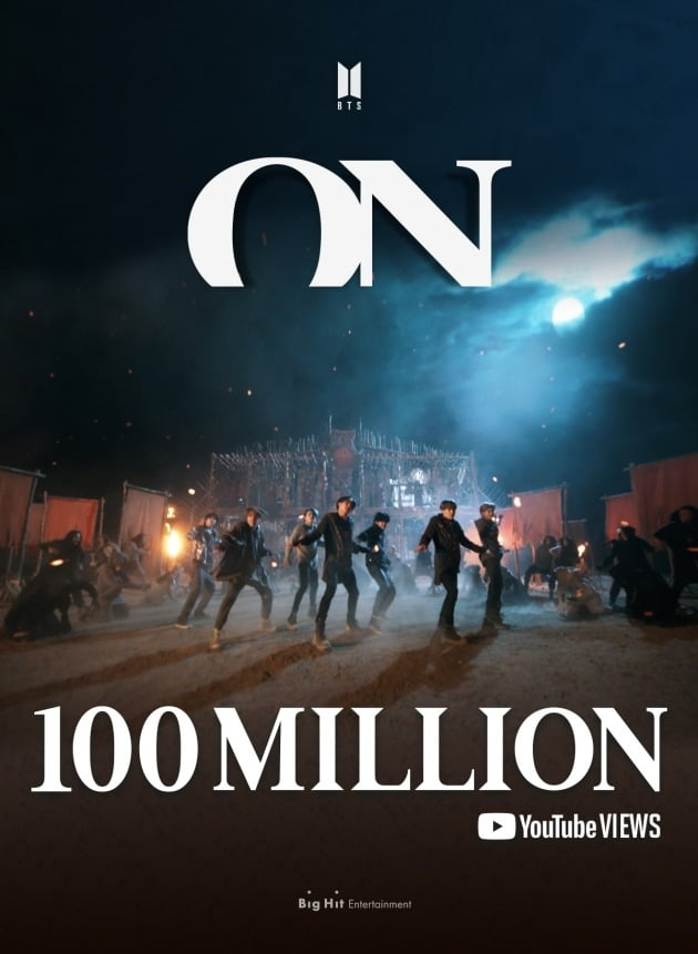방탄소년단 'ON' 두 번째 MV 1억뷰 이미지./ 사진제공=빅히트 엔터테인먼트