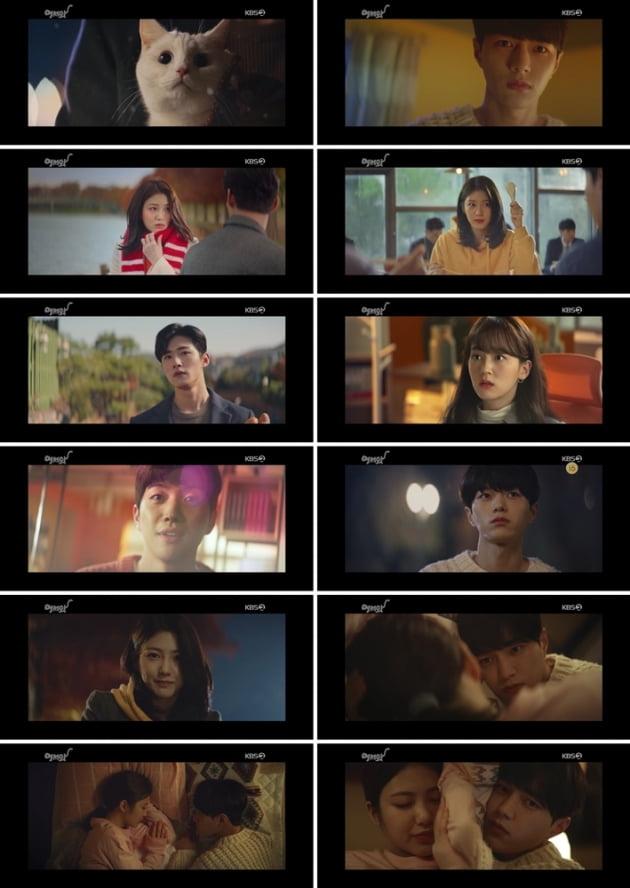 사진=KBS2 '어서와' 방송화면