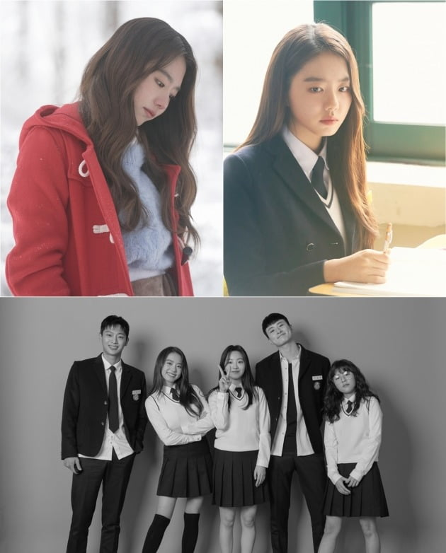 '계약우정' 김소혜 / 사진제공=메가몬스터