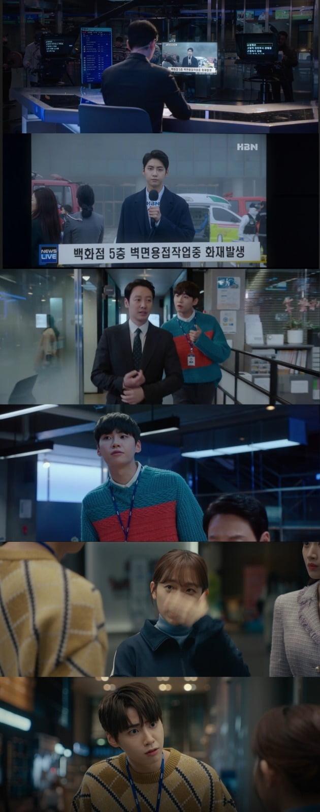 사진=MBC '그 남자의 기억법' 방송 화면 캡처.