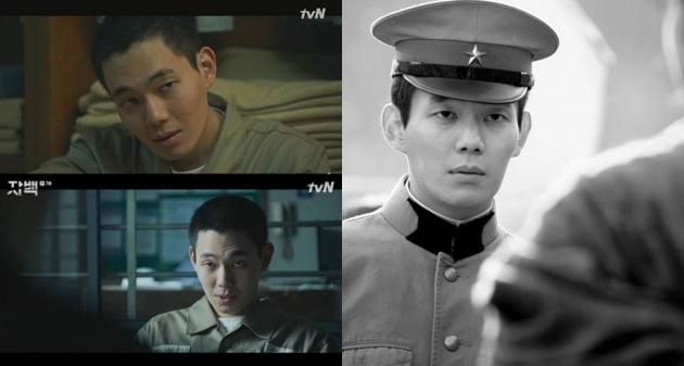 사진=tvN '자백(왼쪽), 영화 '항거'에 출연한 류경수.