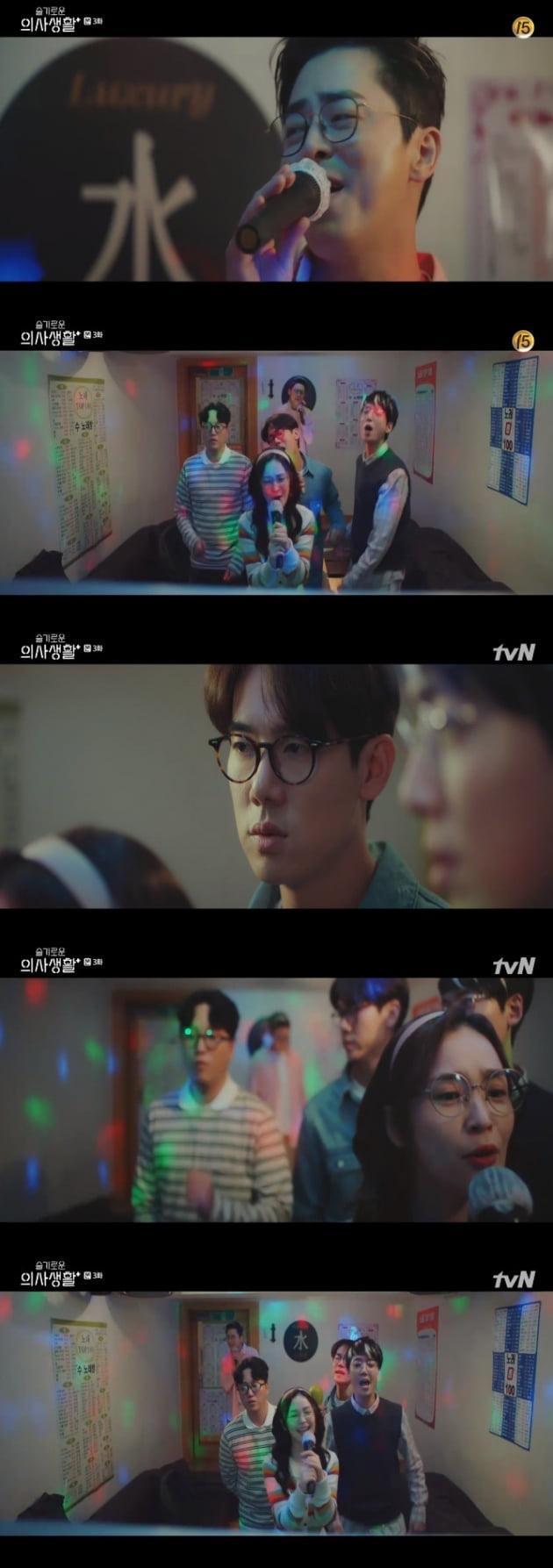 '슬기로운 의사생활' 3회 / 사진 = tvN 영상 캡처