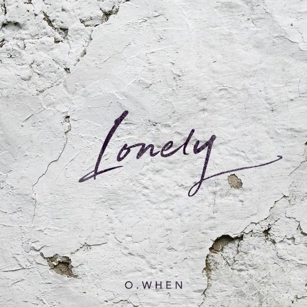 오왠 'Lonely' 커버./ 사진제공=디에이치플레이엔터테인먼트