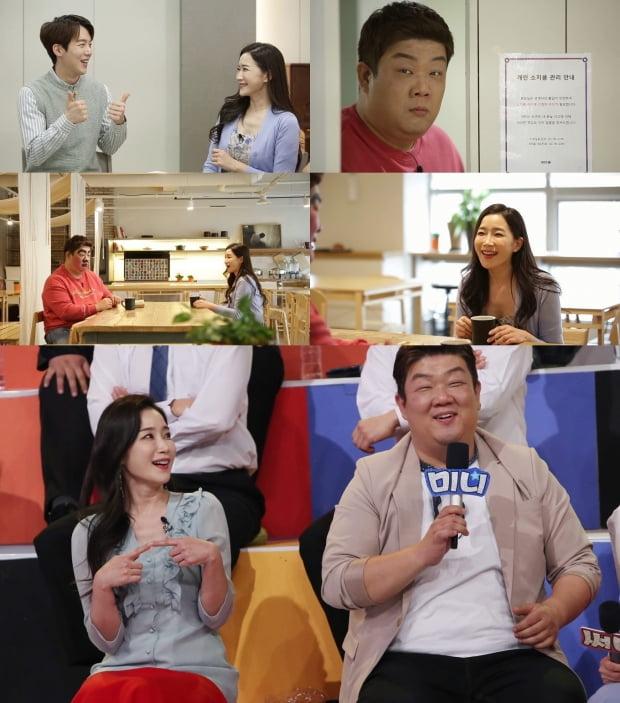 '개그콘서트' 유민상 김하영 / 사진제공=KBS