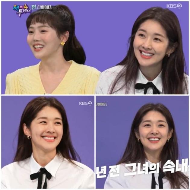 지난 26일 '해피투게더4'에 출연한 김빈우/ 사진=KBS2 방송화면