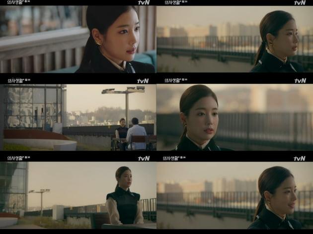 지난 26일 방송된 '슬기로운 의사생활' 속 배우 기은세/ 사진=tvN 방송 화면