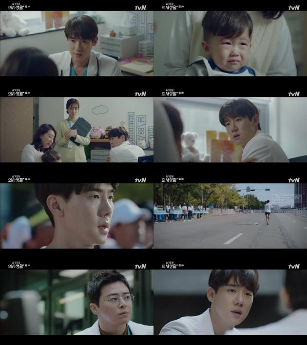 '슬기로운 의사생활' 속 배우 유연석/ 사진=tvN 제공