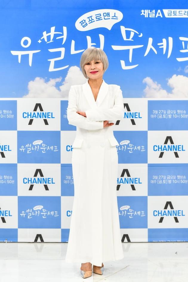 [TEN 포토] '유별나 문셰프' 길해연, '기대되는 마담 장'