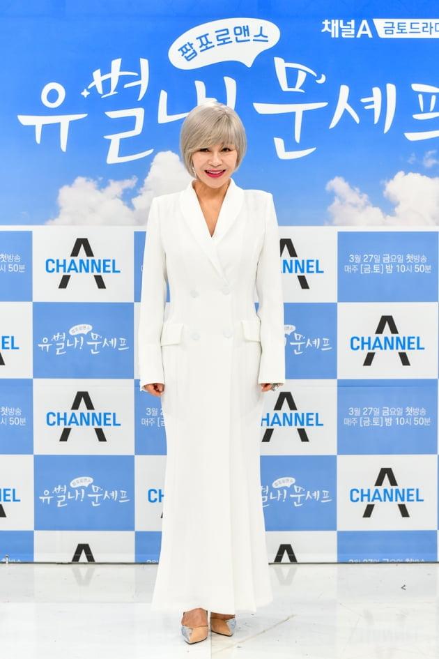 [TEN 포토] '유별나 문셰프' 길해연, '강렬한 포스'