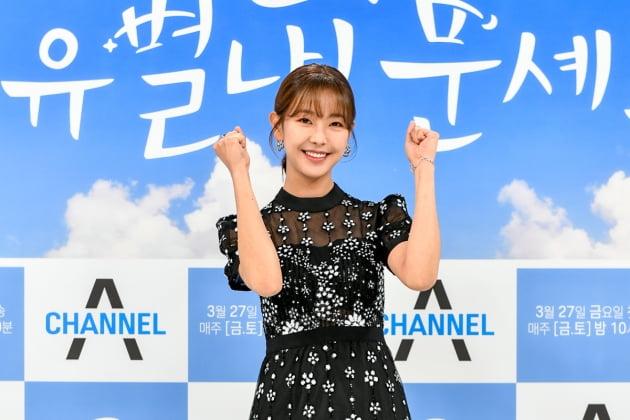 [TEN 포토] '유별나 문셰프' 고원희, '예쁜척 안해도 예쁜 미모'