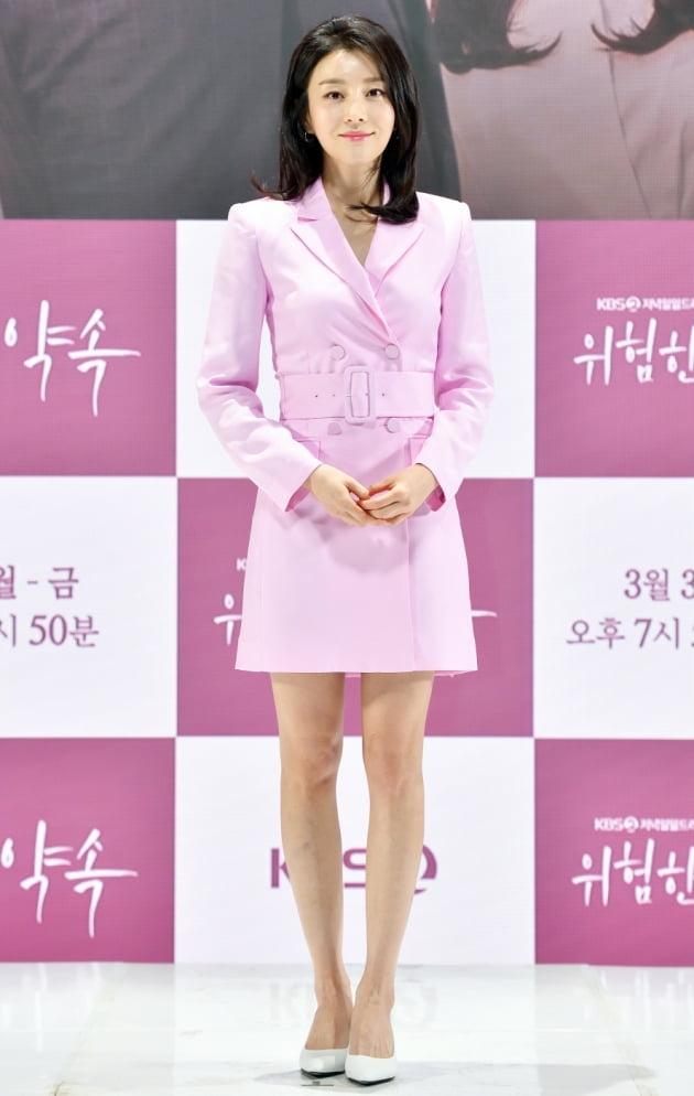 [TEN 포토] '위험한 약속' 박영린, '세련된 미모'