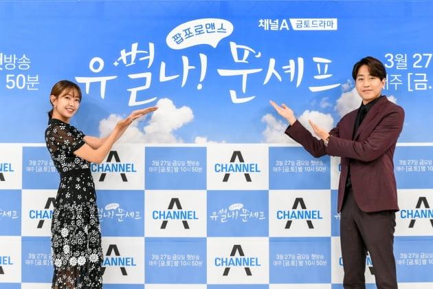 [TEN 포토] '유별나 문셰프' 고원희X에릭, '새 드라마의 남녀 주인공'