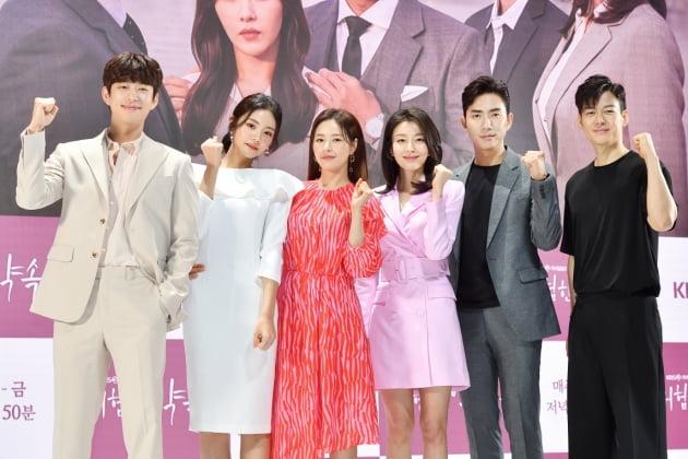 [TEN 포토] KBS 드라마 '위험한 약속' 기대해주세요