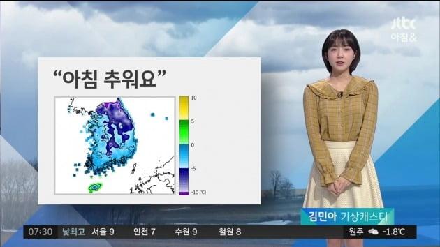 김민아 전 기상캐스터 /JTBC 뉴스 갈무리