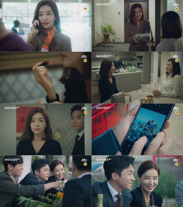 JTBC 드라마 '부부의 세계' 캡처.