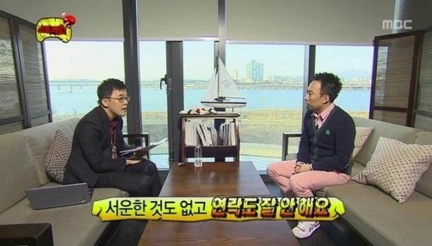 MBC '무한도전' 출연 당시 고(故) 김현철 의사(왼쪽).