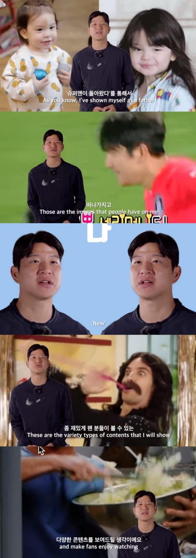 유튜브 채널 '캡틴파추호' / 사진 = 유튜브 영상 캡처