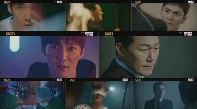 '루갈' 재밌어?…한국형 액션 히어로물의 탄생