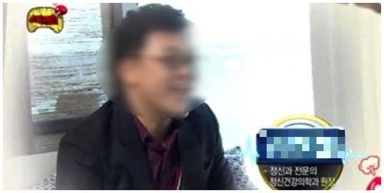 과거 '무한도전'에 출연한 정신과 전문의 A씨.