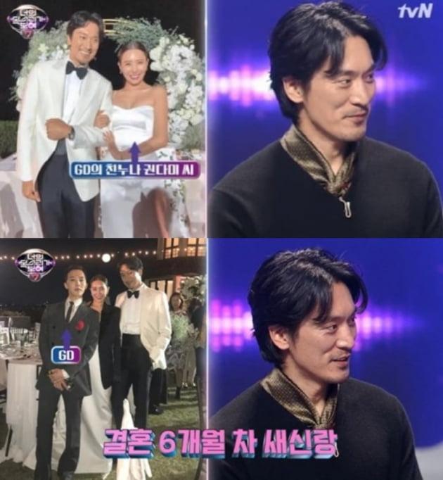 """'지드래곤 매형' 김민준, 권다미와 신혼 생활 """"깨 쏟아져"""""""