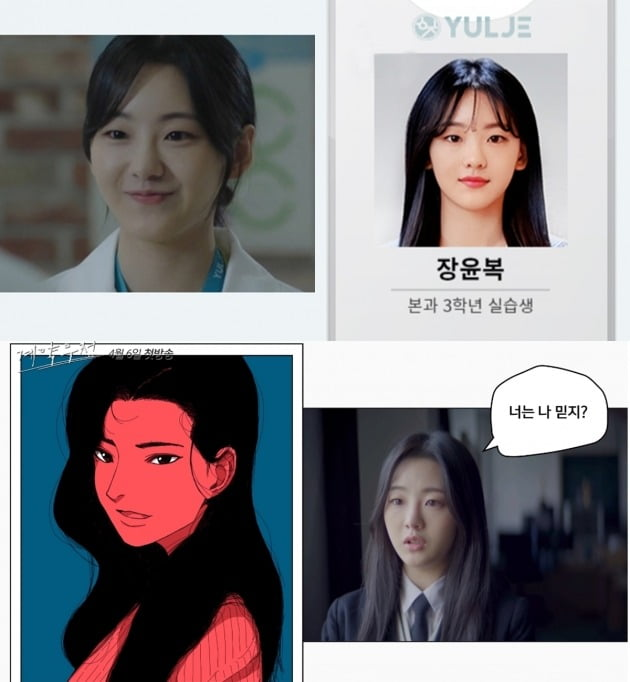 배우 조이현 / 사진제공=아티스트컴퍼니