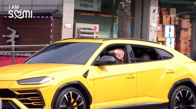 전소미 일상 공개/사진=유튜브 '아이엠소미' 영상 캡처