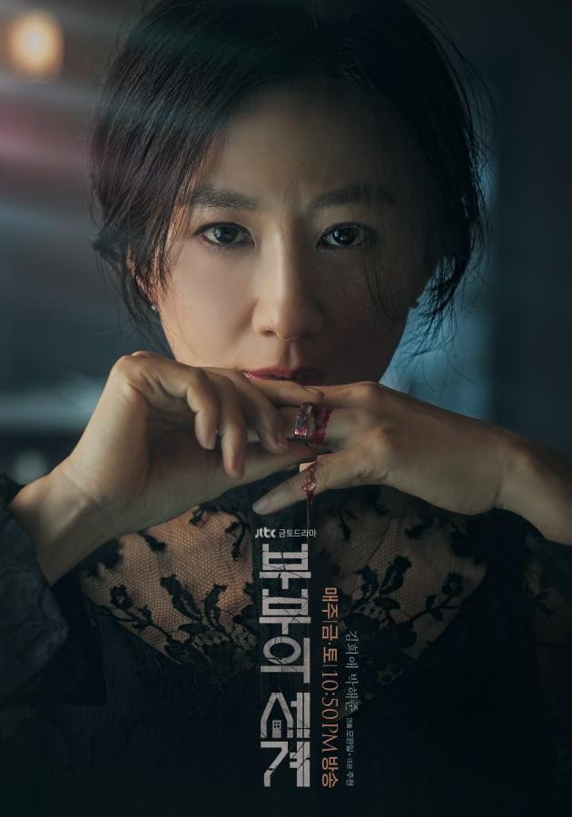 '부부의 세계' 포스터./ 사진제공=JTBC