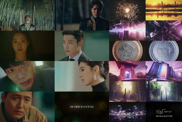 '더 킹-영원의 군주' 3차 티저/ 사진=SBS 제공