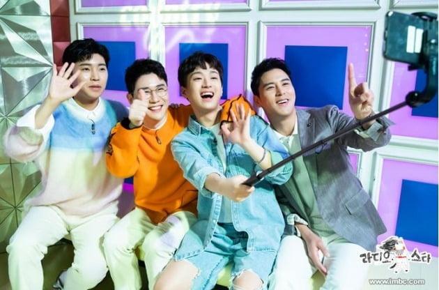 MBC '라디오스타' 현장 포토. /사진=MBC