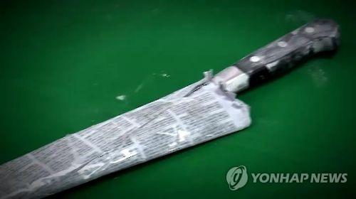 """""""공사장 소음 시끄럽다"""" 근로자 살인미수 40대…2심도 징역 7년"""